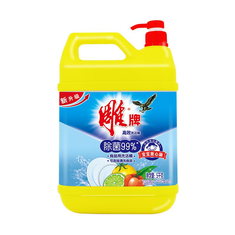 ▲Diaopaiผงซักฟอก5kgถังครอบครัวแพ็คกดบ้านราคาไม่แพงโหลดห้องครัวผงซักฟอกล้างจานผักผลไม้■ น้ำยาล้างจานในครัวเรือน 0dL6