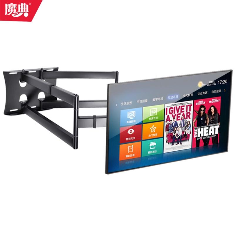 วางทีวี魔典电视机挂架伸缩折叠90วงเล็บแขวนผนังสากลหมุนได้32
