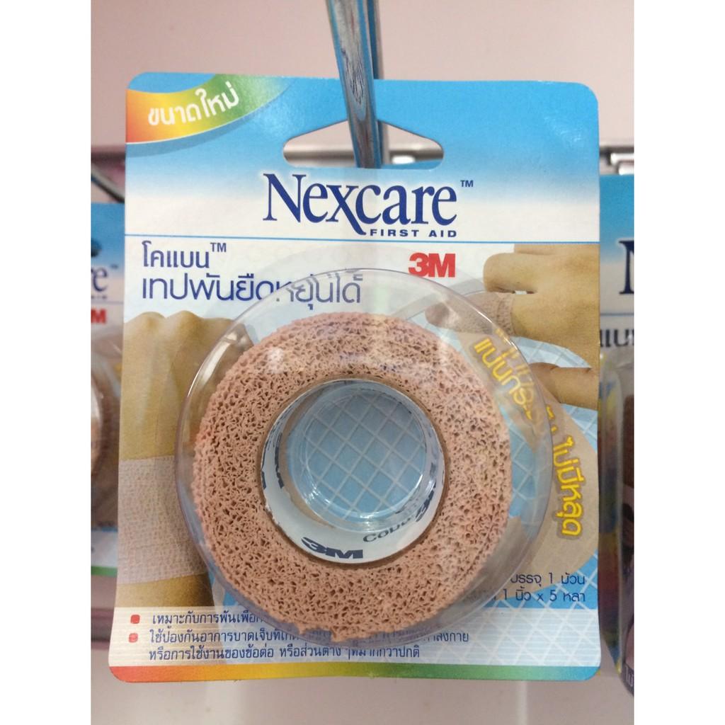 ((ส่งจากร้านยา))((ถูกสุดๆๆ))โคแบน เทปพันยืดหยุ่นได้ 3M Coban Nexcare 1 นิ้ว X 5 หลา