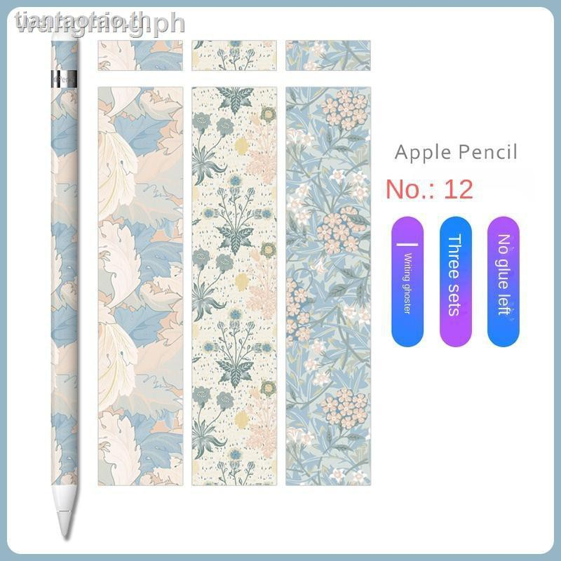 Applicable to Apple Pencil film iPad stylus pen sticker 1st generation 2nd nib cover flower protection