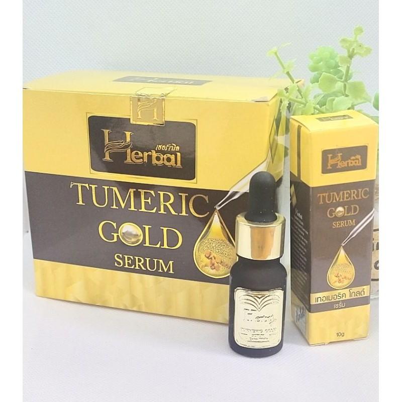เซรั่มขมิ้นทองคำ Herbal ราคาครึ่งโหล 6 กล่อง เซรั่มขมิ้นเฮิร์บ