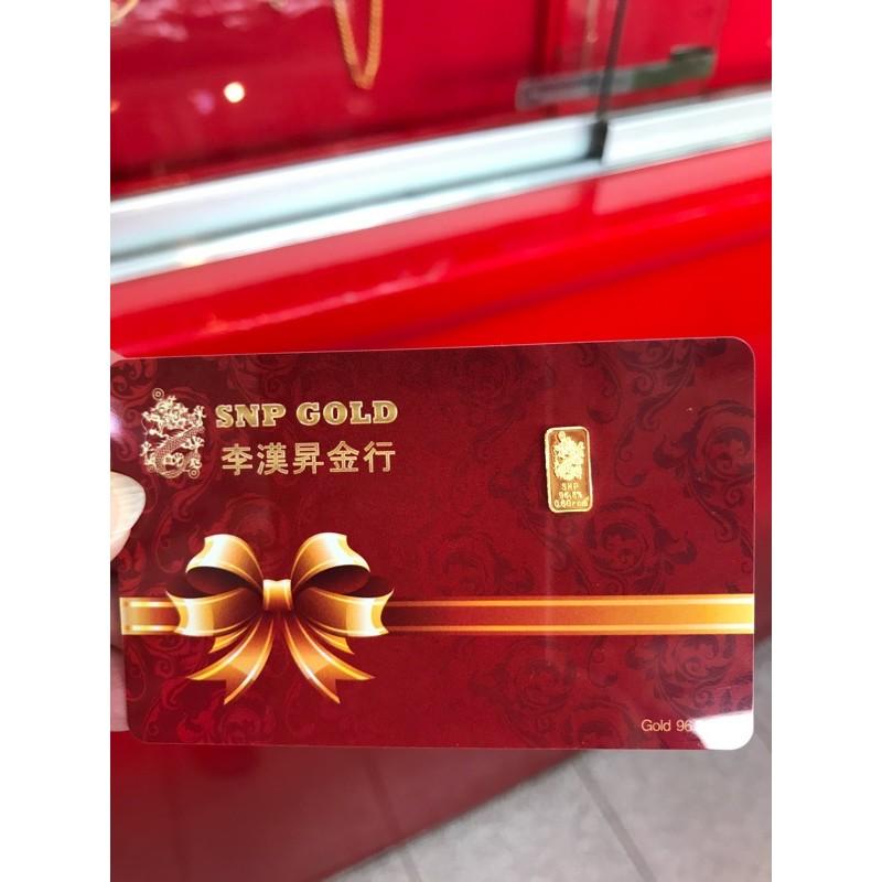 ทองแท่ง 0.6 กรัม ราคา 1,699 บาท