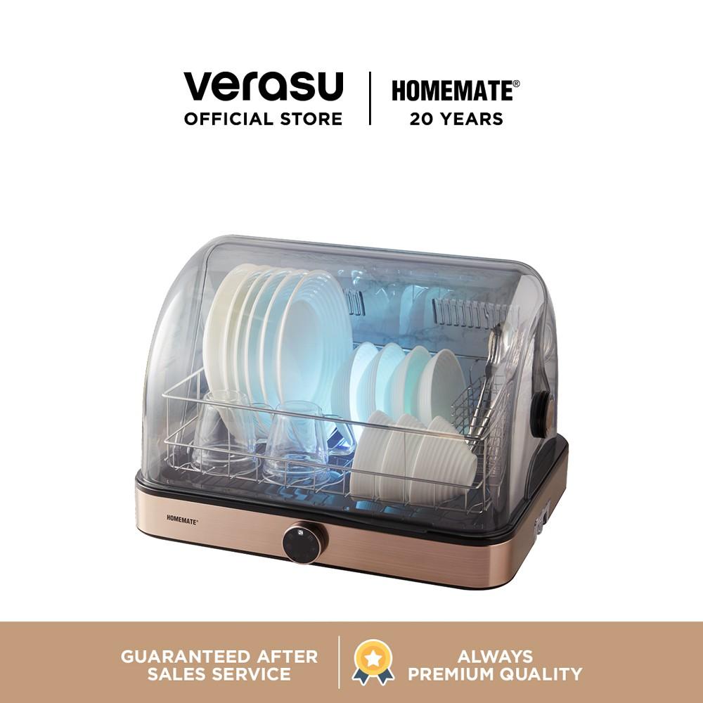 HOMEMATE ตู้อบจาน ตู้อบจานฆ่าเชื้อ เครื่องอบจาน UV รุ่น HOM-272620 VERASU วีรสุ อุปกรณ์เครื่องครัว อบจานฆ่าเชื้อโรค