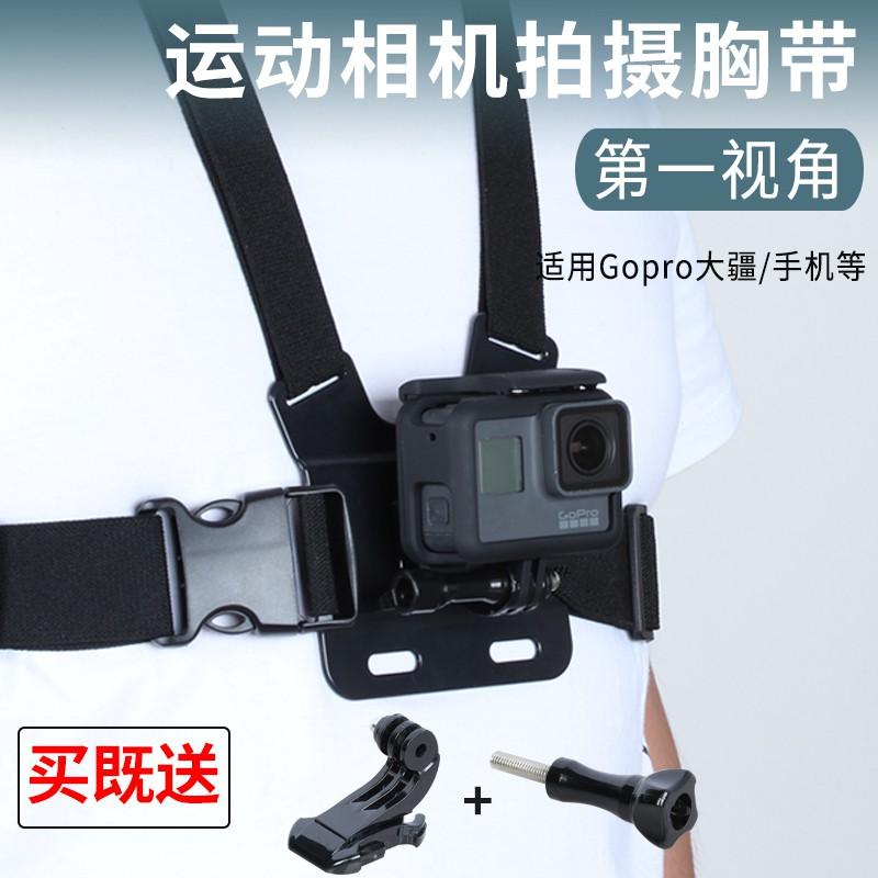 ス∱🔥new🔥GOPRO🔥GOPROaccessories🔥สายรัดหน้าอก GoPro8 สายรัดหน้าอกคงที่ DJI action head-ติดกล้องกีฬา insta360oner โคโยตี