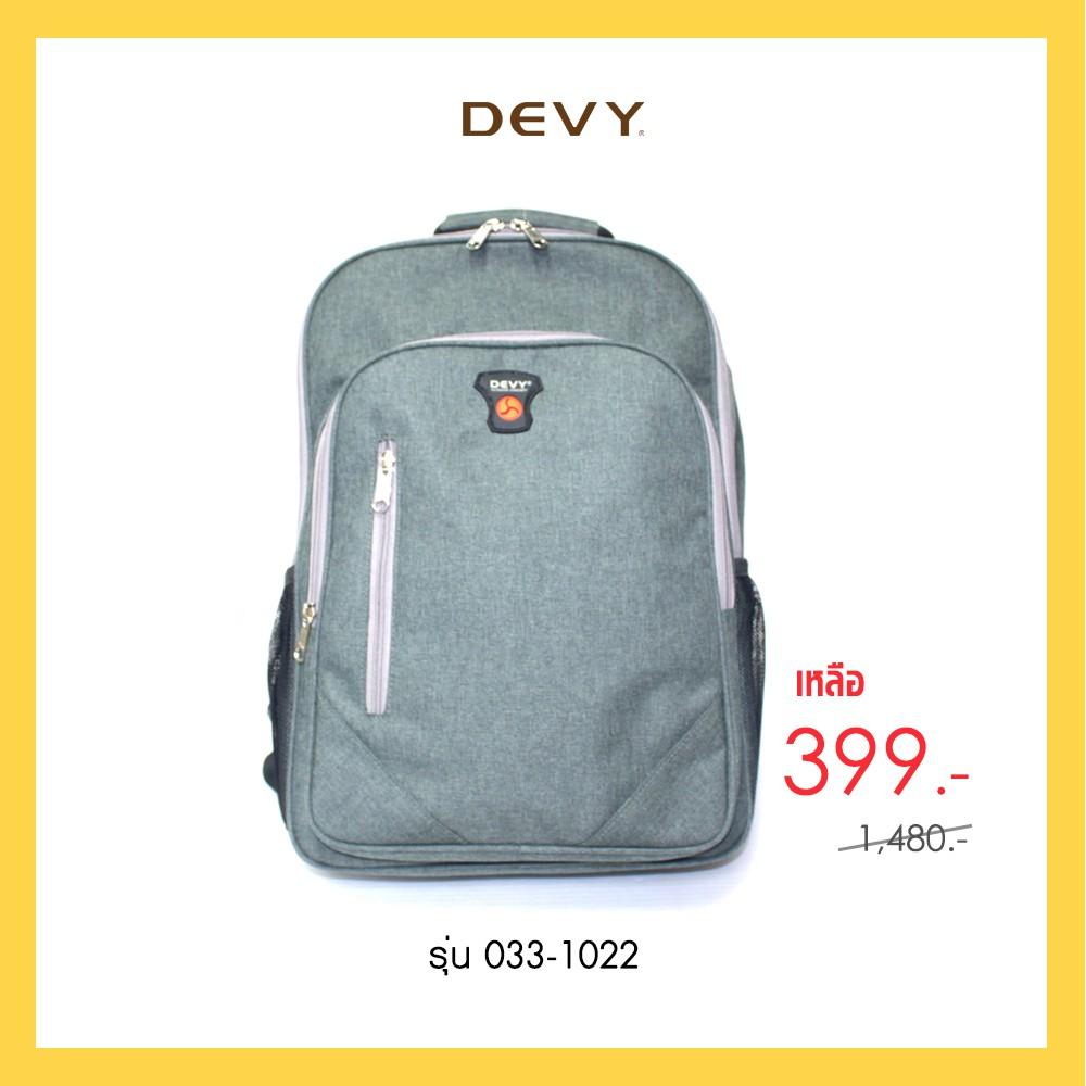 DEVY กระเป๋าเป้ผู้ชาย รุ่น 033-1022
