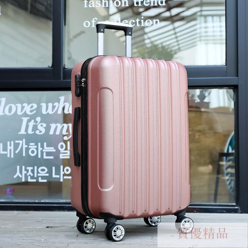กระเป๋าเดินทางล้อลากแบบหนังขนาด 20 นิ้ว 24/26 นิ้วสําหรับผู้หญิง