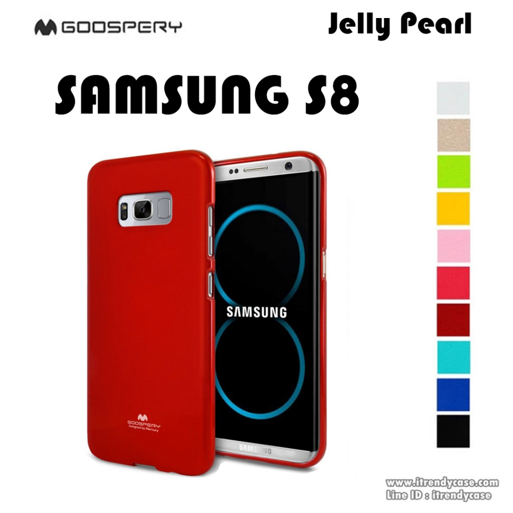 Samsung S8 - เคส TPU Mercury Jelly Case (GOOSPERY) แท้