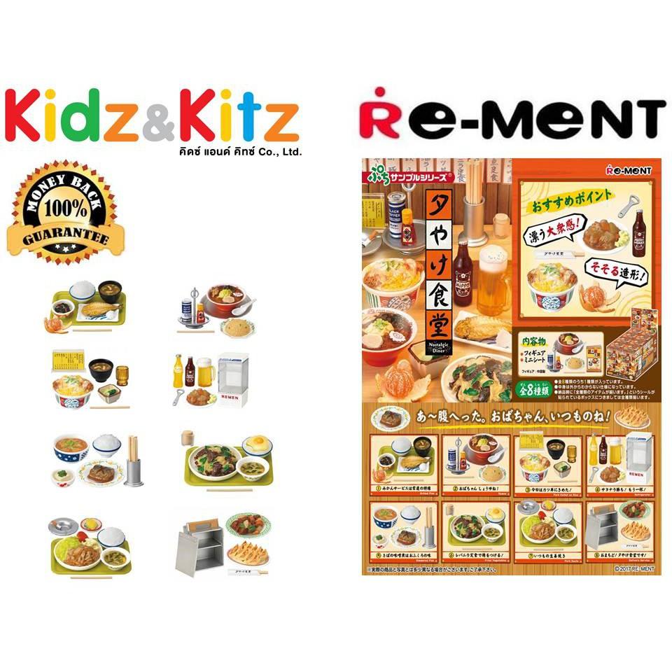New Re-ment Miniature Japan Taisho Roman rement Full set of 8