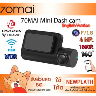 70mai Mini Smart Dash Cam 70 MAI Mini Dashcam Car Recorder 1600P Superior Night Vision Highest Version Wifi Mini Ca