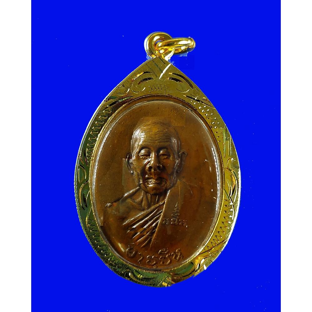 เหรียญอายุยืน หลวงปู่สี วัดเขาถ้ำบุญนาค อ.ตาคลี จ.นครสวรรค์ ปี 2517 พร้อมเลี่ยมกรอบทองไมครอน