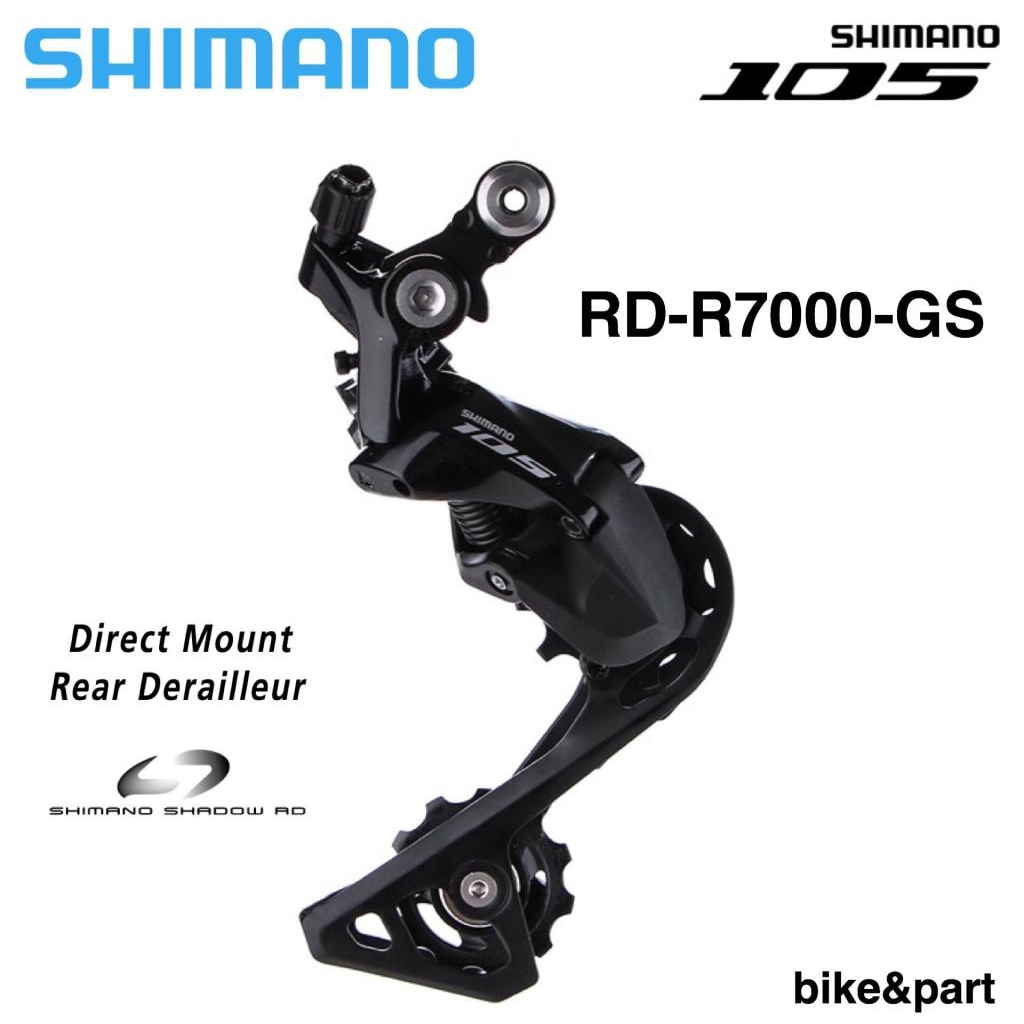 New Shimano 105 RD-5800 GS Medium Cage 11-speed Rear Derailleur Black