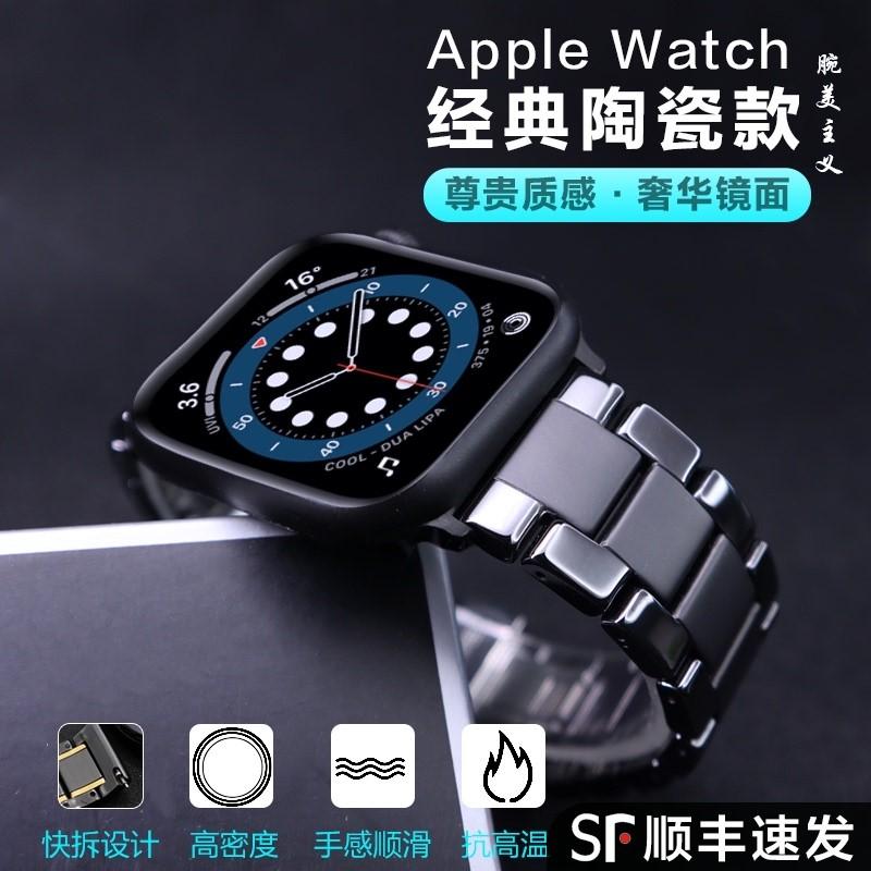 สายคล้องขัดเซรามิกแอปเปิ้ลapplewatchนาฬิกาiwatchโซ่สแตนเลสโลหะSE/6/5/4/3/2รุ่นseriesสาย44/40mmผู้ชายและผู้หญิง38/42แบรนด