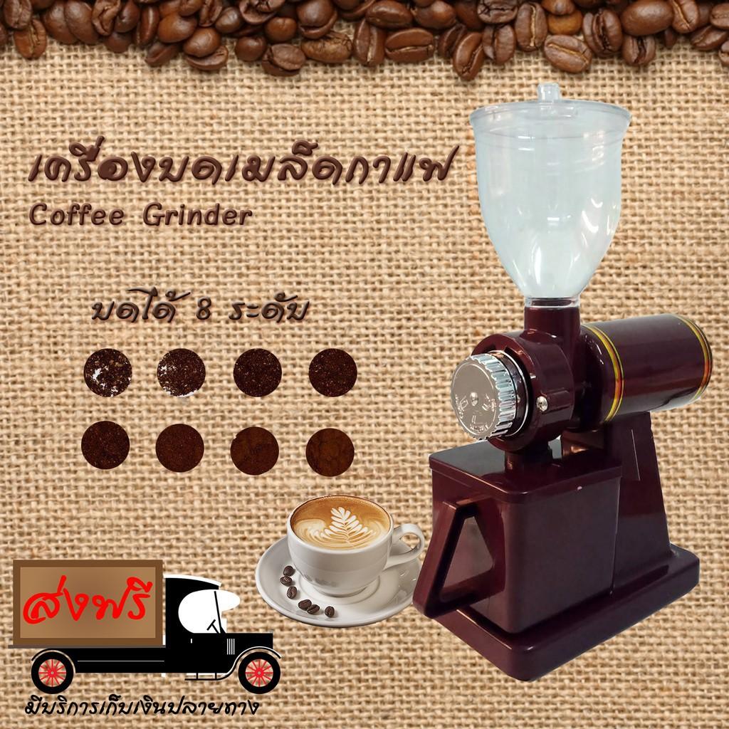 □●◕เครื่องบดกาแฟ เครื่องบดเมล็ดกาแฟ  เครื่องทำกาแฟ เครื่องเตรียมเมล็ดกาแฟ อเนกประสงค์ Coffee Grinder 180