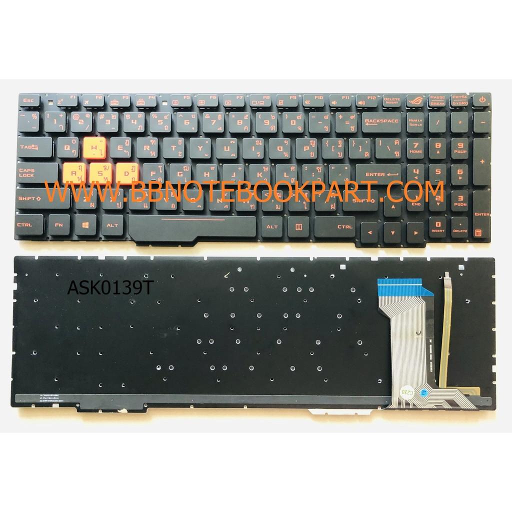 ASK0139TAsus Keyboard คีย์บอร์ด GL553 GL553V ZX553VD FX53VD FX553VD FX753VD มีไฟ Back Light ภาษาไทย อังกฤษ