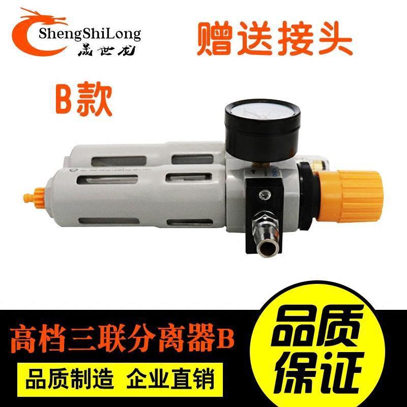 การถอดและการประกอบยางอุปกรณ์เครื่องย่างยางอุปกรณ์หมอกน้ำมันอุปกรณ์ควบคุมความดันวาล์วแยกน้ำมัน - น้ำกรองอุปกรณ์ละอองน้ำมั