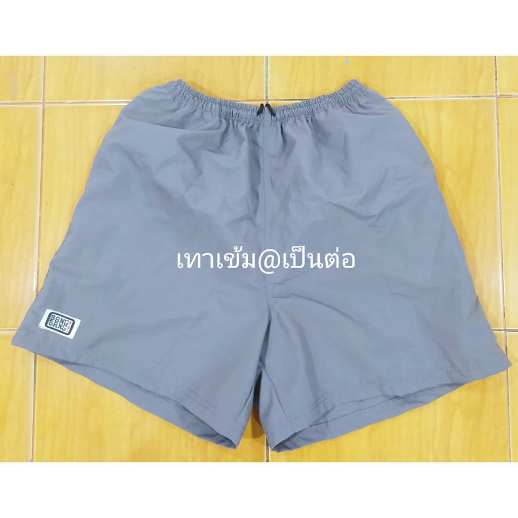กางเกงขาสั้นBANG BANG เนื้อผ้าอย่างดี สีไม่ตก ทรงสวย งานละเอียด