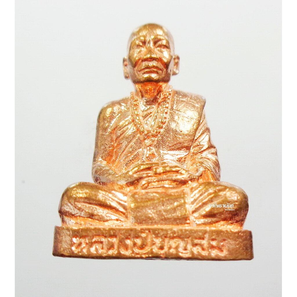 รูปหล่อ อุดกริ่ง รุ่นแรก เพชรบูรพา หลวงปู่บุญสม ที่พักสงฆ์ร่มโพธิ์ทอง ชลบุรี