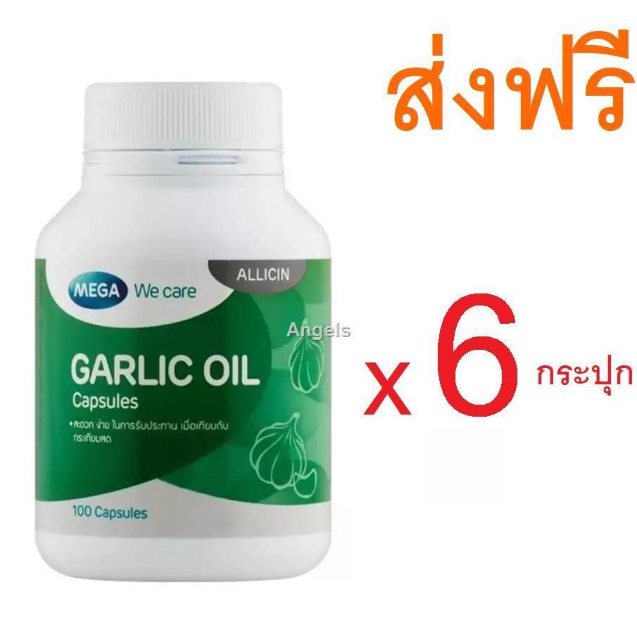 พร้อมส่งเบต้ากลูแคน พลัส วิตามินซี Beta-Ci Beta glucan + vitaminC อาหารเสริม สูตรสำหรับผู้สูงอายุ 500mg