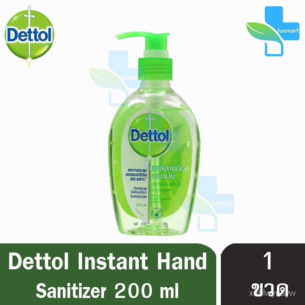 Dettol เดทตอล เจลล้างมืออนามัย 200 มล [1 ขวด] Dettol Instant Hand Soap Sanitizer 200ml สูตรหอมสดชื่นผสมอโลเวล่า i2tB