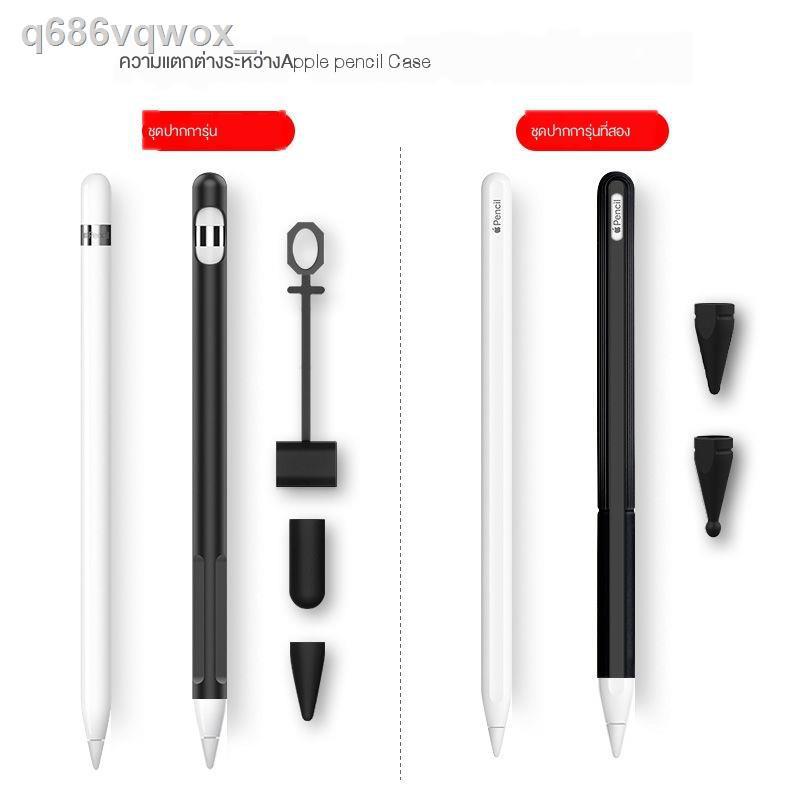 🔥พร้อมส่ง🚀♕Apple Pencil Pen Case I Anti-lost Second Generation Silicone Protective ipad Tip ipencil211