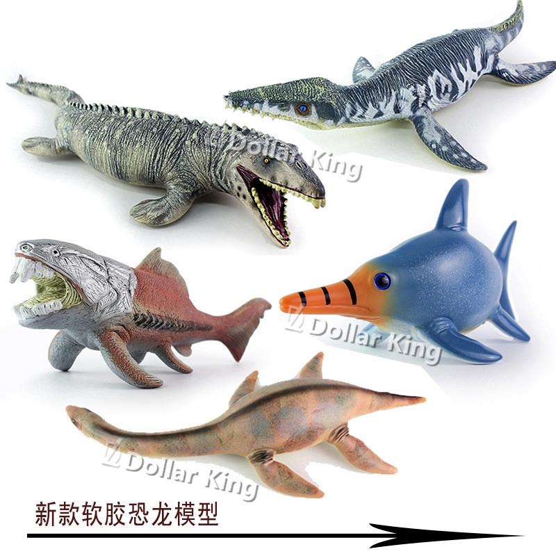 45CM Realistic Dinosaur Mosasaurus Animal Model Figure Toy or Festival Gif CBL