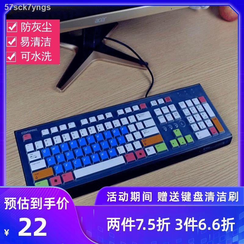ฝาครอบคีย์บอร์ด☂HP SK 2086 Acer ACER PR1101U All-in-one ฟิล์มป้องกันแป้นพิมพ์คอมพิวเตอร์คีย์บอร์ดไร้สาย