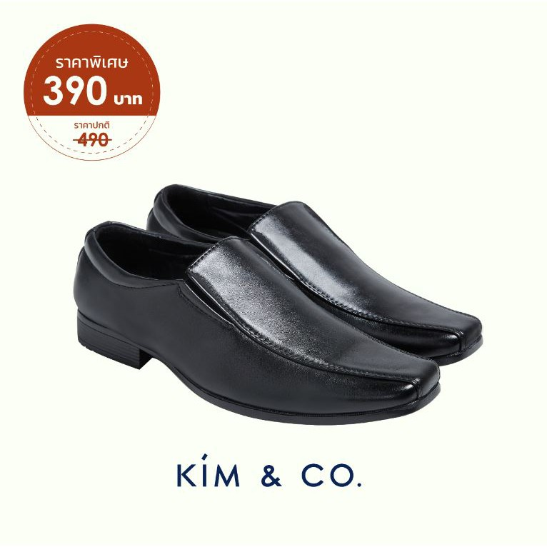 <<<<ฟรีค่าจัดส่ง>>>> Kim&Co. รองเท้าหนัง รองเท้าคัชชู ผู้ชายสีดำ แบบสวม รุ่น K005