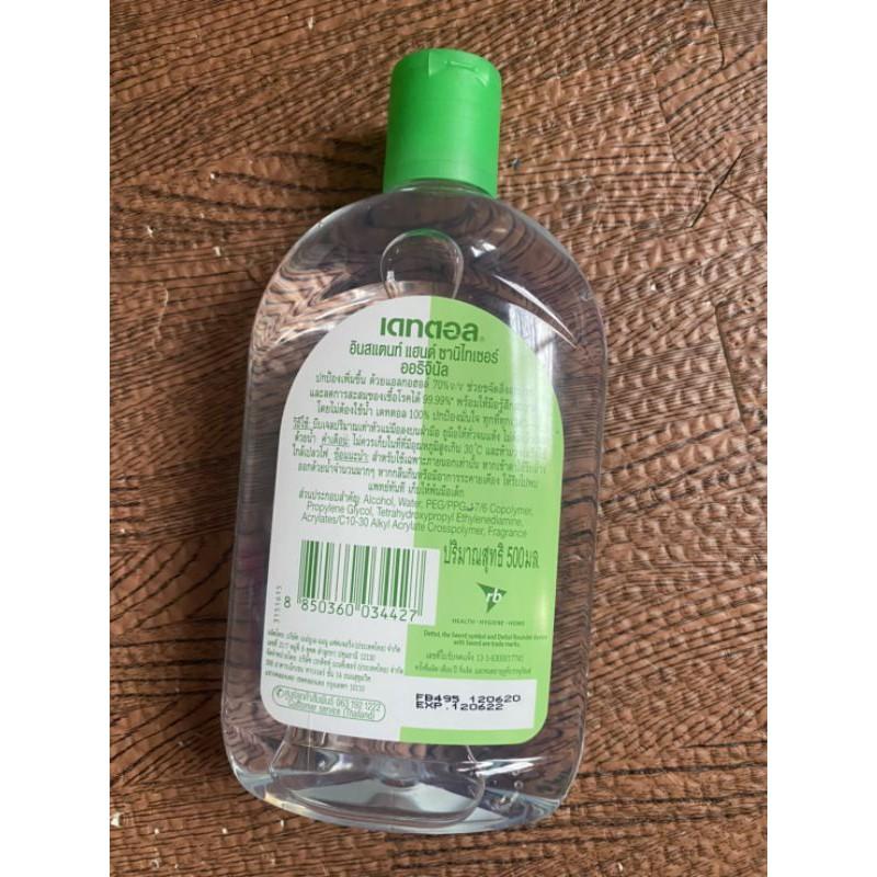 เจลล้างมือ เดทตอล ขวดใหญ่ Dettol Hand sanitizer 500ml