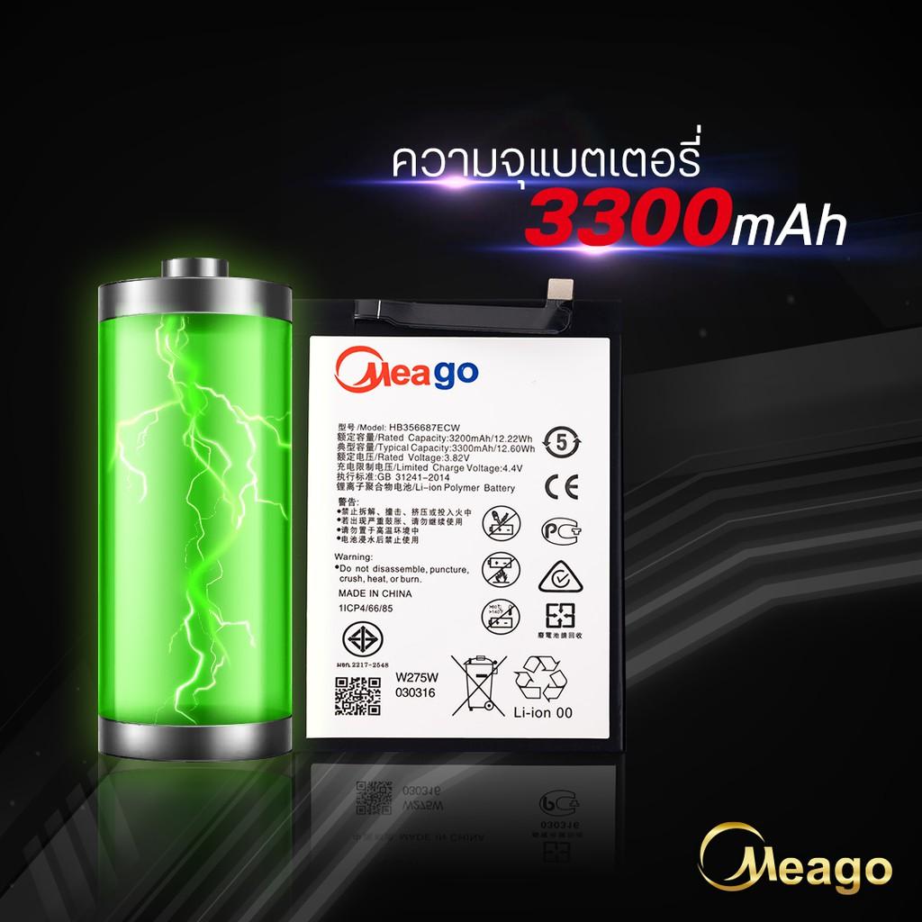 Meago แบตเตอรี่โทรศัพท์มือถือ Huawei P30 Lite / Nova2 Plus / Nova 2i / Nova3 Plus / HB356687ECW แบตแท้ 100% ประกัน1ปี 9V