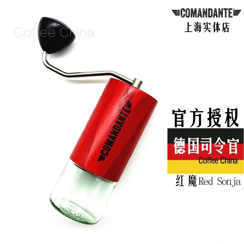✍なเครื่องชงกาแฟอัตโนมัติเครื่องชงกาแฟอเมริกันComandante C40 MK3 เครื่องบดกาแฟแบบมือหมุนแกนเหล็กไนโตรเจนสูง
