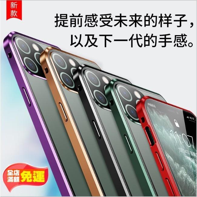 เคสโทรศัพท์มือถือแบบสองด้านสําหรับ Iphone 11 Pro Max Plus I 11