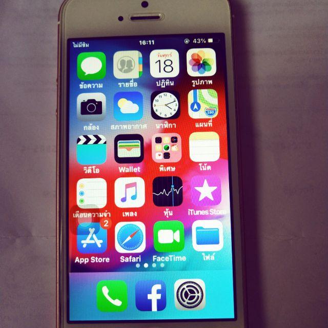 iPhone se 64g มือสอง อุปกรณ์ครบ แถมเคส