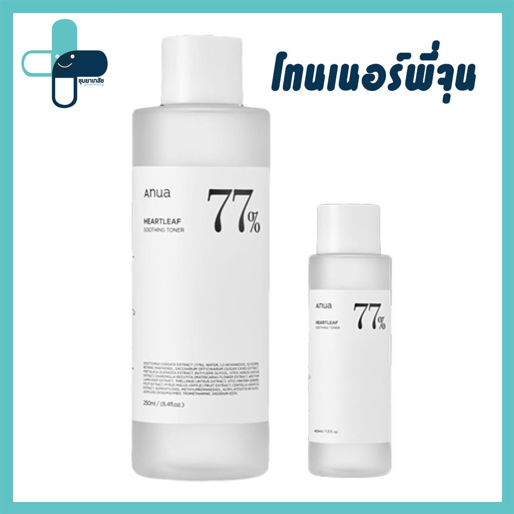 ANUA Heartleft Soothing Toner 77% โทนเนอร์พี่จุน (ฉลากไทย)