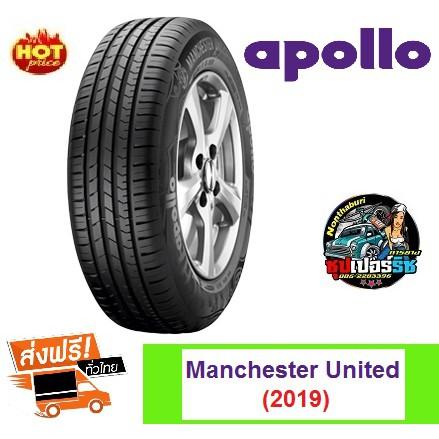 ยางรถยนต์ ยางApollo 265/65 R17 MANCHESTER UNITED