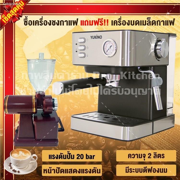 ☃✢เครื่องชงกาแฟ เครื่องชงกาแฟสด  ที่ชงกาแฟ กาแฟ Coffee maker เครื่องชงกาแฟสดพร้อมทำฟองนมในเครื่องเดียว แถมฟรี!!! เครื่อ