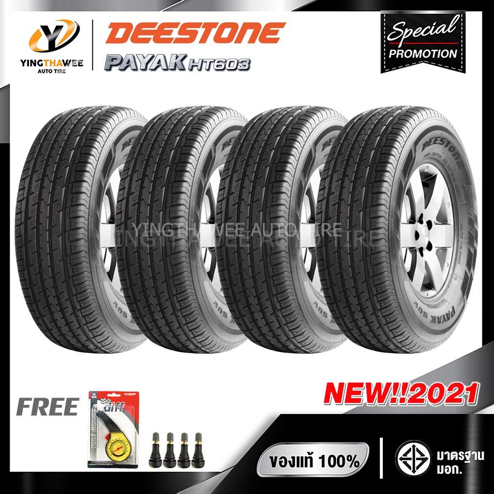 [จัดส่งฟรี] DEESTONE 225/65R17 ยางรถยนต์ รุ่น HT603 จำนวน 4 เส้น (ปี2021) แถม เกจหน้าปัทม์เหลือง 1 ตัว + จุ๊บลมยาง 4 ตัว