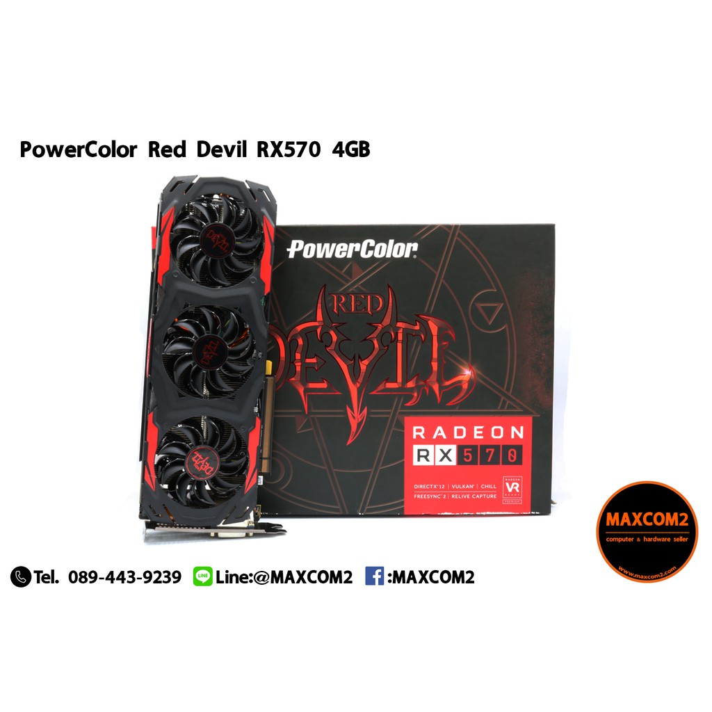PowerColor Red Devil RX570 4GB