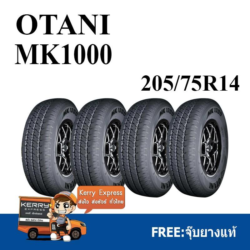 205/75R14 Otani MK1000 ชุดยาง