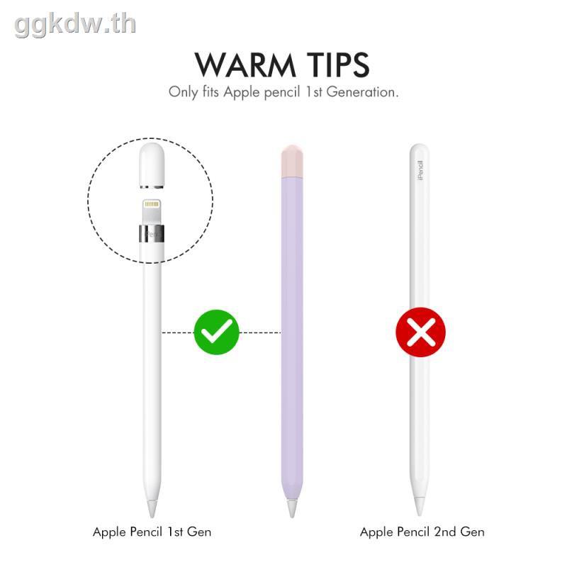 เคสสําหรับ apple pencil 1