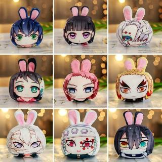 Review Demon Slayer: Kimetsu No Yaiba Plush Pillow Keychain Pendant Keyring Cosplay Anime Gifts 10Cm