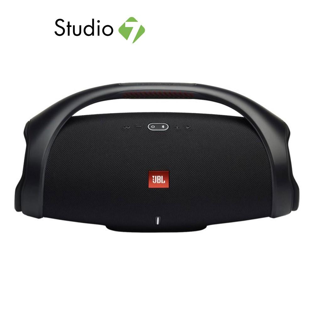 JBL Bluetooth Speaker Boombox 2 Portable ลำโพงไร้สายและบลูทูธ by Studio7