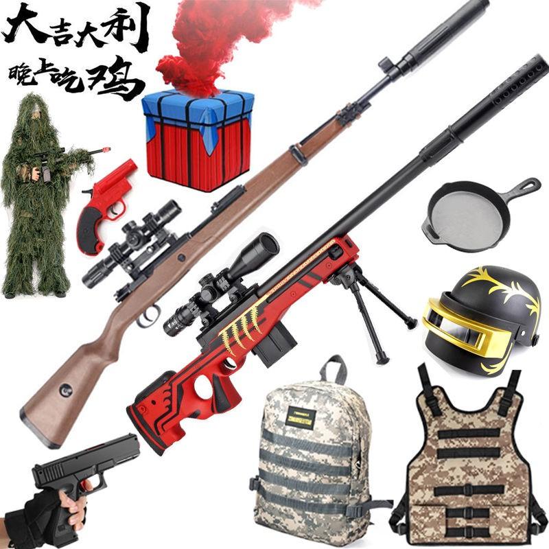 ☏ปืนสไนเปอร์ 98k ปืนฉีดน้ำ awm M249 ยิงได้ chicken peace elite skin toy gun boy flare