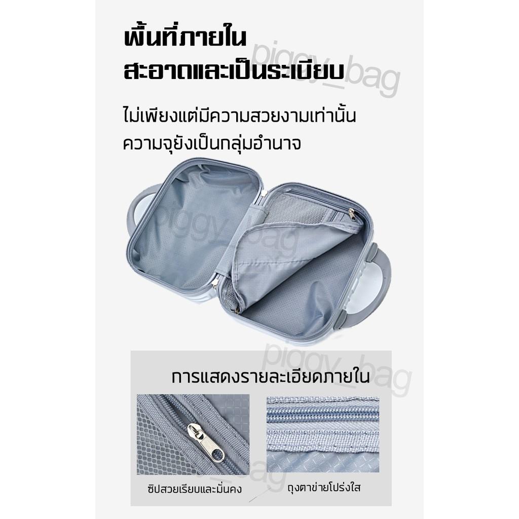 กระเป๋าเครื่องสำอางค์B03+7703 กระเป๋าเดินทาง20 24 นิ้ว กระเป๋าเครื่องสำอาง14 นิ้ว กระเป๋าถือผู้หญิง กระเป๋าเดินทางล้อลาก