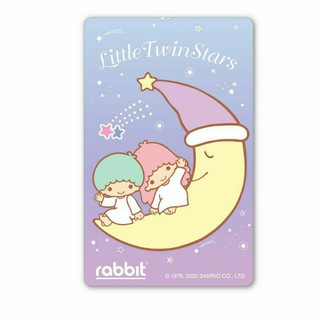 Rabbit Card - Little Twin Star สีม่วง for Adult