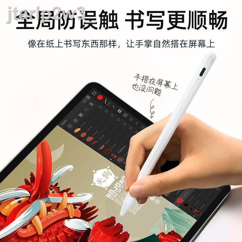 ♣✌☎Jiyuetang เหมาะสำหรับ applepencil capacitive ปากกา ipad หน้าจอสัมผัส Apple แท็บเล็ตรุ่นที่ 1 และ 2 บางหัว 2020mini4 ล