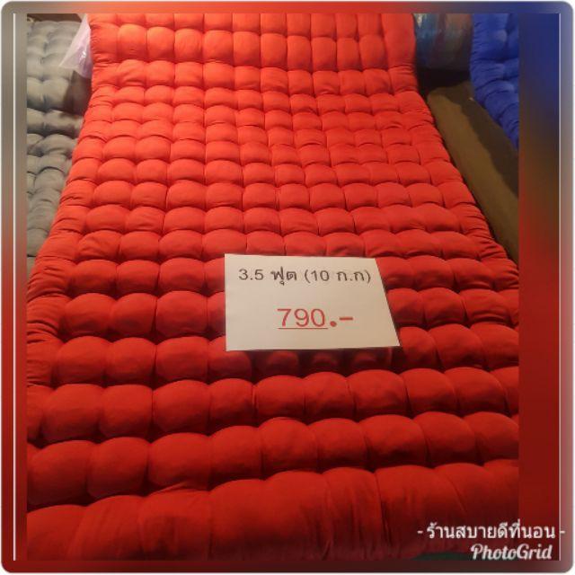topper 5 ฟุต ที่นอน topper (ของแท้)*ค่าส่ง35฿*ที่นอนใยฝ้าย 3.5ฟุต  #แบบแน่นหนาจัด 10 กิโล(รุ่นหนา)