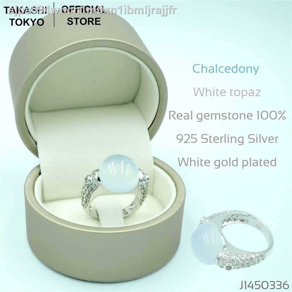 🔥มีของพร้อมส่ง🔥ลดราคา🔥❏✚แคลเซโดนี Chalcedony แหวนพลอยแท้ตัวเรือนเงินเเละ 925 ชุบทองคำขาวสมัยนิโคลเครื่องประดับแหวนพล