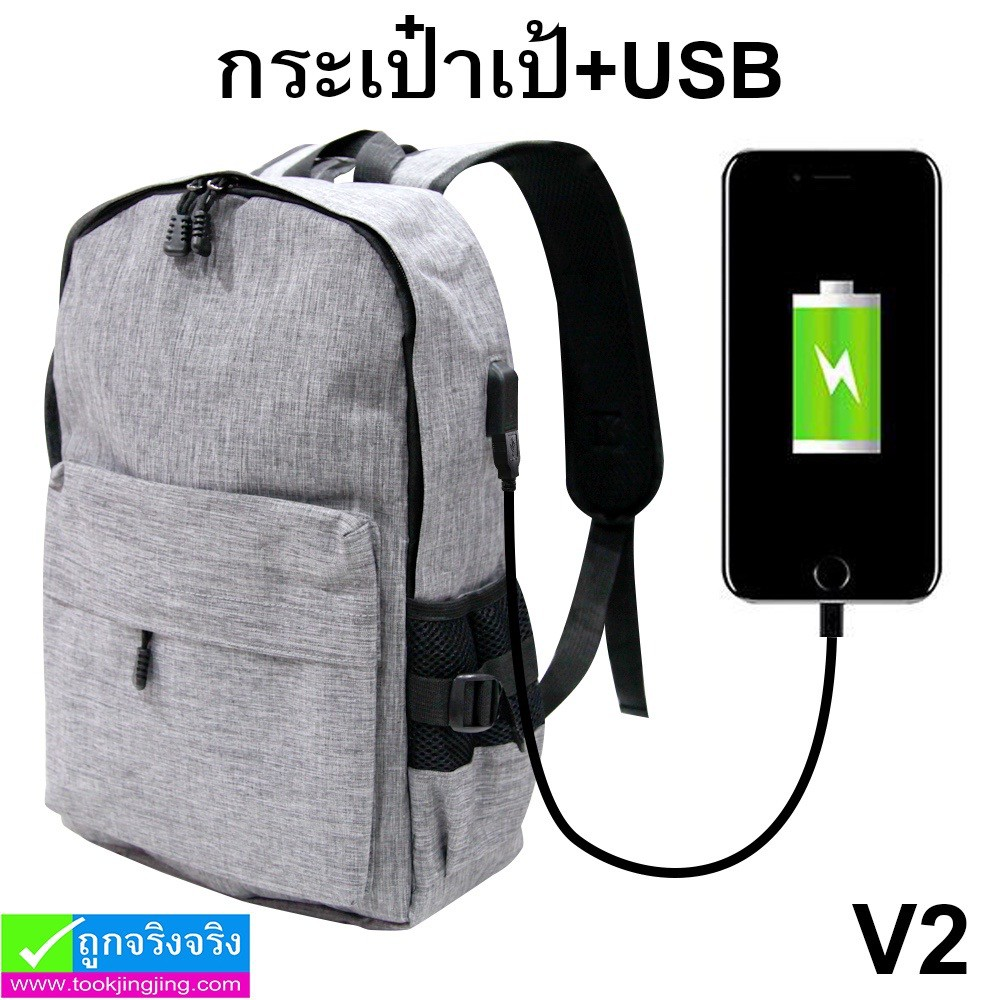 Usb Flash Drive Future Thailand Shopee Xo Nb3 Lightning Fast Charging Data Cable For Iphone 5 6 7 Ipad Original