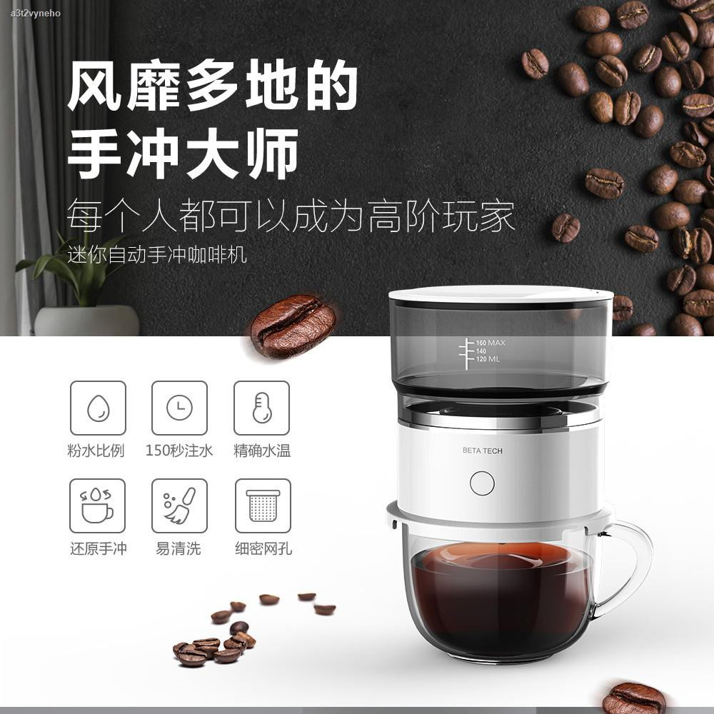 Coffee utensils☈เครื่องทำกาแฟมือหมุนมินิแบบพกพาหยดหม้อกาแฟอัตโนมัติกรองกลางแจ้งหม้อแบ่งปันแบบพกพาเครื่องชงกาแฟ