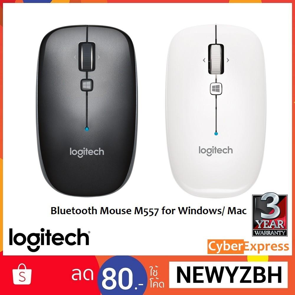Logitech Bluetooth Mouse รุ่น M557 - สำหรับ Windows และ MAC -รับประกัน 3 ปี